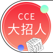 group,cce